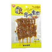 Skewered Dried Beancurd (Beef Flavour) (好巴食豆乾串 (牛肉))