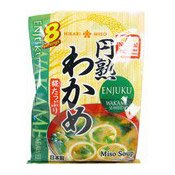 Miso Soup (Enjuku Wakame Seaweed) (日本麵豉湯 (紫菜))