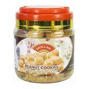 Peanut Cookies (多利牌花生酥)