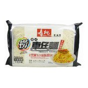 Trolley Noodles Dried Mix (Black Pepper XO Sauce) (壽桃黑椒XO醬車仔麵)