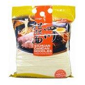 Sichuan Dandan Noodles (望鄉四川擔擔麵)