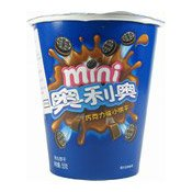 Mini Cookies (Chocolate) (奧利奧曲奇 (巧克力))