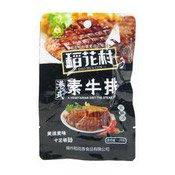 Black Pepper Beancurd (港式黑椒味素牛排)