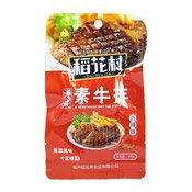 Spicy Beancurd (港式香辣味素牛排)