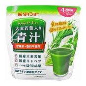 Instant Green Vegetable Drink (青蔬菜粉)