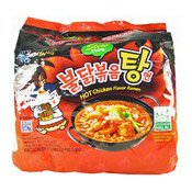 Hot Chicken Ramen Instant Noodles Multipack (Stew Type) (三養紅燒香辣雞味拉麵)
