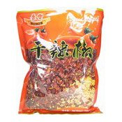 Dried Chilli Pieces (康樂辣椒乾)