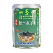 Herbal Jelly (Guilinggao) (龜苓膏)