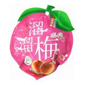 Lover's Plums (溜溜情人梅)