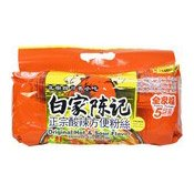 Instant Vermicelli Multipack (Original Hot & Sour Flavour) (白家酸辣粉絲) - Click Image to Close