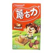 Moguli Biscuit (Hazelnut) (巧克力楱果餅乾)