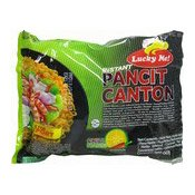 Instant Pancit Canton Noodles (Chillimansi) (菲律賓麵 (辣青檸味))