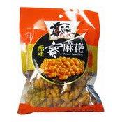 Honey Dough Twists (Brown Sugar Mi Ma Hau) (蜜麻花 (紅糖))