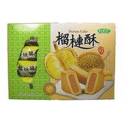 Durian Cakes (竹葉堂榴蓮酥)