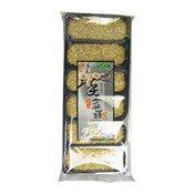 Mochi Rice Cakes (Sesame) (竹葉堂芝麻麻糬)