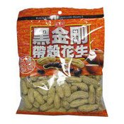 Black King Kong Shelled Peanuts (黑花生)