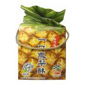 Pineapple Cakes (竹葉堂一口鳳梨酥禮盒)