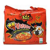 Hot Chicken Ramen Instant Noodles Multipack (2X Spicy) (三養超辣雞味拉麵)