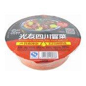 Sichuan Instant Vegetables (光友四川冒菜)
