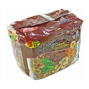 Instant Noodles Multipack (Beef) (出前一丁牛肉麵)