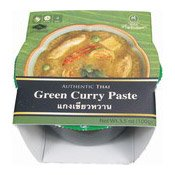 Green Curry Paste (綠咖喱醬)
