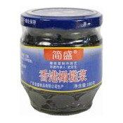 Seasoned Mustard Leaves Olive Flavour (簡盛香港橄欖菜)