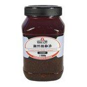 Chilli Oil With Shrimps (惠康蝦米辣椒油)