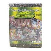 Thai Black Glutinous Rice (黑糯米)