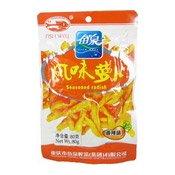 Seasoned Radish (魚泉風味蘿蔔)