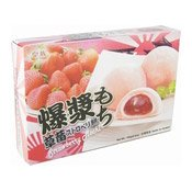 Strawberry Mochi Rice Cakes (皇族草莓麻糬)