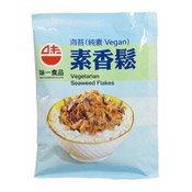 Vegetarian Seaweed Flakes (味-海苔素香鬆)