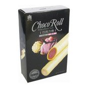 Choco Roll Cream Wafer (Taro) (義美朱古力卷 (香芋))