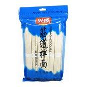 Jindao Banmian Noodles (興盛筋道拌麵)