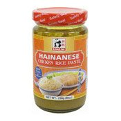 Hainanese Chicken Rice Paste (海南雞醬)