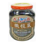 Olive Vegetables (古龍橄欖菜)