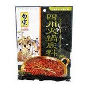 Hotpot Seasoning (Sichuan Flavour) (白家四川火鍋底料)