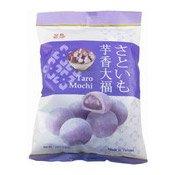 Mochi Rice Cakes (Taro) (皇族芋香大福)