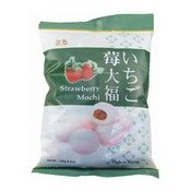 Mochi Rice Cakes (Strawberry) (皇族草莓大福)