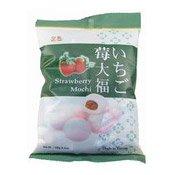 Mochi Rice Cakes (Strawberry) (皇族草莓大福)