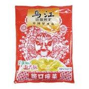 Preserved Mustard Bites (烏江榨茶)