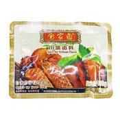 Sichuan Mixed Spice (自家鹵川味鹵料)