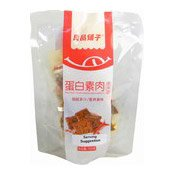 Dried Beancurd (Spicy) (良品鋪子蛋白素肉(香辣味))