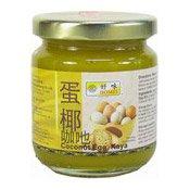 Coconut Egg Kaya (Coconut Spread) (咖吔醬)