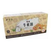 Original Nougat Cracker (竹葉堂牛軋餅)