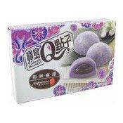 Mochi (Ube) (和風紫芋麻薯)