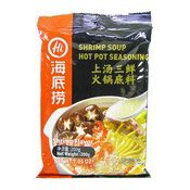 Hotpot Soup Base Seasoning (Shrimp) (海底撈火鍋底料 (三鮮))