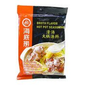 Hotpot Soup Base Seasoning (Broth) (海底撈火鍋底料 (清湯))