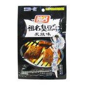Stinky Tofu (BBQ Flavour) (袓明臭豆腐 (炭燒味))