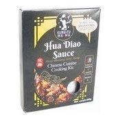 Hua Diao Sauce Kit (功夫媽媽花雕醬)