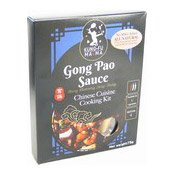 Gong Pao Sauce Kit (功夫媽媽官保醬)
